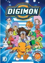 Digimon: Digital Monster the Official First Season DVD Cover