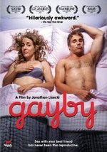 Gayby DVD Cover