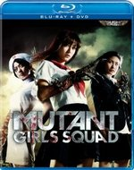 Mutant Girls Squad DVD Cover
