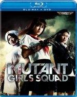 Mutant Girls Squad DVD Cover