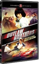 Outlaw Brothers DVD Cover
