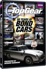 Top Gear: 50 Years of Bond Cars DVD Cover