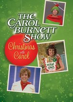 The Carol Burnett Show: Christmas With Carol DVD Cover