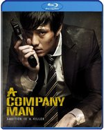 A Company Man Blu-Ray Cover