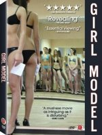 Girl Model DVD Cover