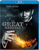 The Great Magician Blu-Ray Cover