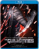 The Guillotines Blu-Ray Cover.