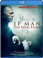 photo for Ip Man: The Final Fight