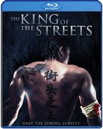 The King of the Streets Blu-Ray Cover