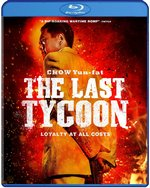 The Last Tycoon Blu-Ray Cover