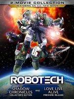 Robotech: 2-Movie Collection DVD Cover