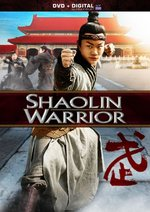 photo for Shaolin Warrior