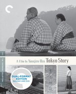 Tokyo Story Criterion Collection Blu-Ray Cover