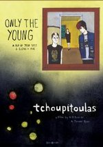 Only the Young/Tchoupitoulas DVD Cover