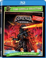 photo for Godzilla 2000 BLU-RAY DEBUT