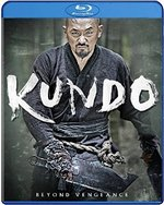 photo for Kundo: Age of the Rampant