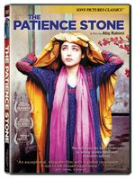 photo for The Patience Stone