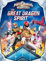 photo for Power Rangers Megaforce: The Great Dragon Spirit