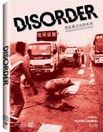 photo for Disorder