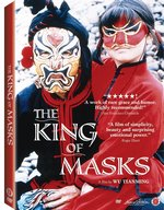 photo for The King of Masks