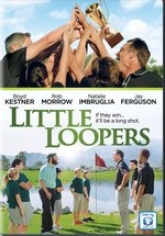 photo for Little Loopers
