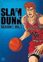 photo for Slam Dunk: Season 1, Volume 1