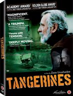 photo for Tangerines