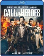 photo for Call of Heroes