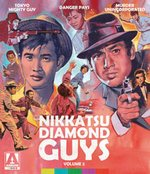 photo for Nikkatsu Diamond Guys Vol 2