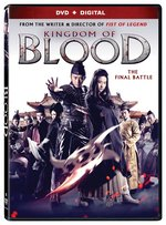 photo for Kingdom of Blood