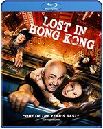 photo for Lost In Hong Kong