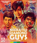photo for Nikkatsu Diamond Guys - Vol 1