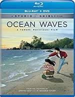 photo for Ocean Waves