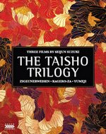 photo for Seijun Suzuki's The Taisho Trilogy Limited Edition