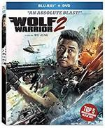 photo for Wolf Warrior 2