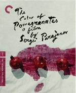 photo for The Color of Pomegranates