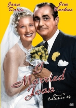 photo for I Married Joan: Classic TV Collection