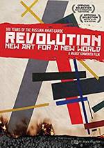 photo for Revolution: New Art for a New World