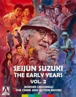 photo for Seijun Suzuki: The Early Years. Vol. 2 Limited Edition