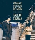photo for Woman Is the Future of Man/Tale of Cinema: Two Films By Hong Sangsoo