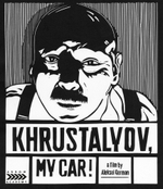 photo for Khrustalyov, My Car! [Limited Edition]