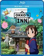 photo for Okko's Inn
