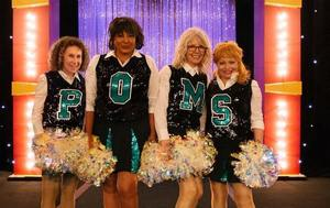 photo for Poms