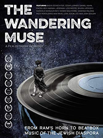 photo for The Wandering Muse