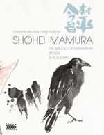 photo for Survivor Ballads: Three Films By Shohei Imamura