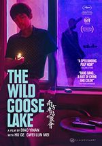 photo for The Wild Goose Lake