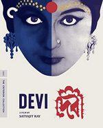 photo for Devi