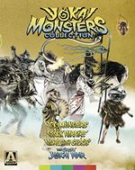 photo for Yokai Monsters Collection